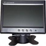 Test-Monitors